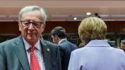Evropska komisija predstavila plan za jačanje zone evra